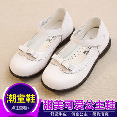 Spring 2018 new children`s real leather single sho white 26/16.5 cm