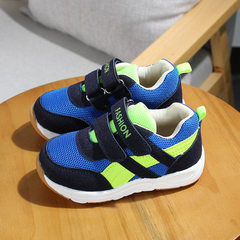 Spring and autumn new net cloth baby sports shoes  Blue A988 21 yards / 13cm in length