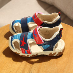 New summer functional sandal for boys and girls an Po 1618 Size 21 / length 13.5cm