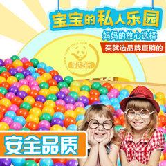厂家批发8CM 7CM 5.5CM彩色海洋球波波球批发无毒环保加厚儿童玩 红黄蓝绿紫粉桔七色混装 加厚海洋球5.5CM