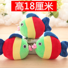 Manufacturer wholesales 7 inch claw machine doll c Colorful fish As shown in figure