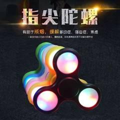Finger tip gyro a number of wholesale LED light sh Shaft matching black