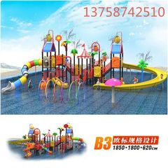 New water park slides children slides large combin B1