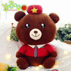 New teddy bear plush toy doll police bear hug bear Red and brown 40 cm police bear