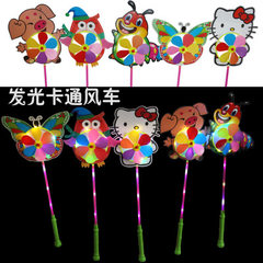 Manufacturers direct light cartoon colorful windmi Luminous cartoon windmill
