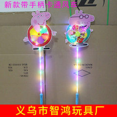 Manufacturer direct sale LED light windmill flash  The 5th battery
