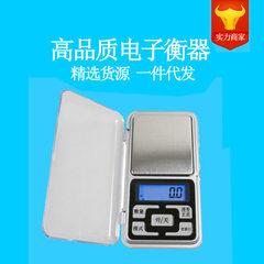 工厂批发 迷你电子称高精度珠宝秤口袋口红秤便携式手掌秤0.01g 中文500g/0.1g