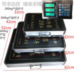 Promotion of anti-freeze wireless platform scale 3 Yongzhou stainless steel 200kg liquid crystal (suitable for indoor and outdoor use) table 32*42