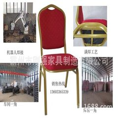 Factory direct sale special offer a large number o Gold frame red checked fabric 25 square plum iron tube wall thickness 0.6mm foam cushion