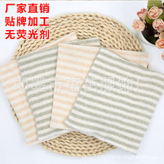 Baby colored cotton belly girdle baby pure cotton  Single layer brown stripe 24cm