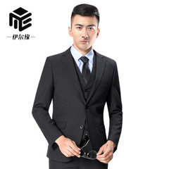 Ilyuan men`s suit, three-piece suit, Korean versio Black.2 button coat + trousers s
