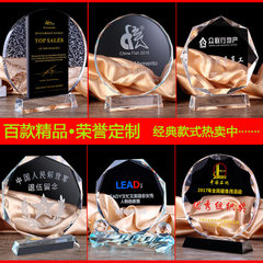 Crystal trophy customized licensing medal creative More concave 20 * 22 cm