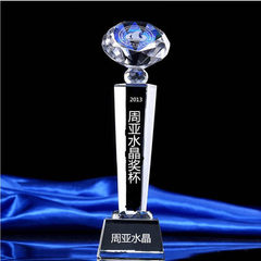 Creative custom-made crystal hexagon trophy thumb  70 * 70 * 230