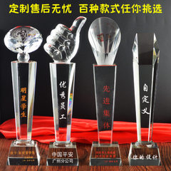 Crystal trophy customization professional customiz 12 cm