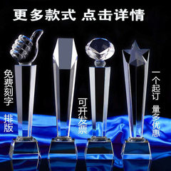 Factory direct crystal trophy crystal trophy custo 32 cm
