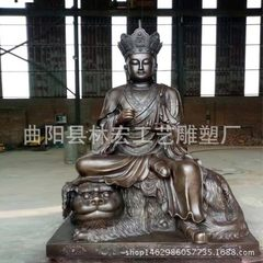 The factory supplies bronze statue of the king of  2 meters high
