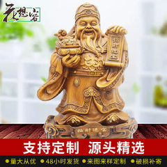 Resin arts and crafts imitation wood carving to at Resin imitation wood (fine carving) 16 inches (23.5*20*40CM)