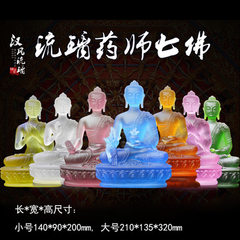32cm glass pharmacist seven different gestures sev Small [blue] south no pharmacist glass like to come