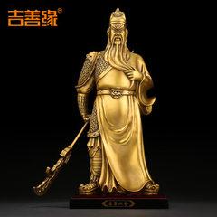 Jishan yuan pure copper guan gong furnishings wufu From far