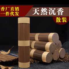 Xiangfactory direct selling line incense wholesale Indonesia`s xingzhou has been submerged for hundreds of years
