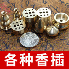 Pure brass gourd incense stick nine-hole incense s Nine-hole lotus base (alloy)