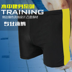 Men`s swimsuit swimsuit trousers for men`s flat An yellow xl