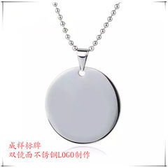 Manufacturer spot metal hanging plate drop custom- 25mm*25mm*1.8mm (round without buckle)