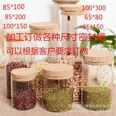 Cork glass sealing can glass flowers tea set strai 65 * 100 the cork