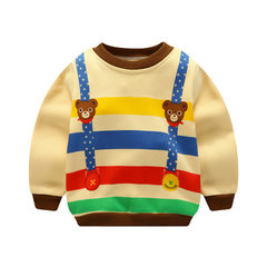The new children`s long-sleeved baby vest in autum Mannequin) bear with back 70 cm