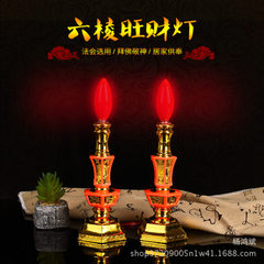 Two-color six-edge wangcai lamp electronic candle  Six inch double color wealth lamp