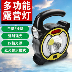 Outdoor camping lamp highlights LED horse lantern  319A solar energy (no output)
