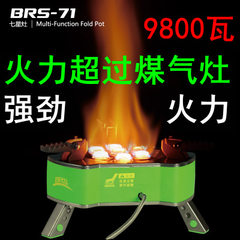 Brother brs-71 seven star furnace strong fire prev Seven stars focal BRS - 71