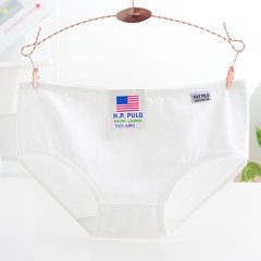 A001 all cotton underpants ladies` underpants pure white xl