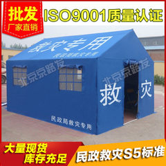 Factory direct sale 12 square meters 3*4 civil rel double