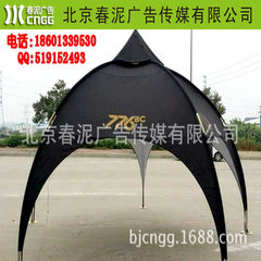 Star tent tent star tent five foot tent outdoor fo 3 m