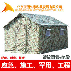 Outdoor field construction project construction si tarmac 2*3 military camouflage and cotton