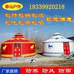 Taishan Mongolian bag factory direct selling outdo 3 m Thicken and keep warm, buy the anti-theft iron door