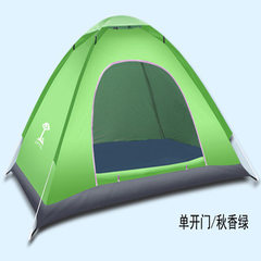 Haiying tent outdoor 1-2 people automatic camping  A single green double