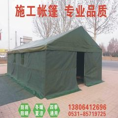 Quality construction tent construction site tent r 2 * 3 More than 8 people