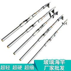 Manufacturer wholesales selected sea rod a cast su 2.1