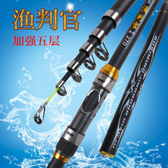 Fishing rod - the - sea gourd sells five - layer t black 2.1