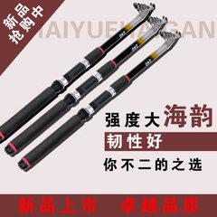 Super hard haiyun rod wholesale haiyun rod 2.1