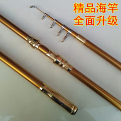 Special sales promotion metal carbon fishing rod f Metal handle gold 3.0