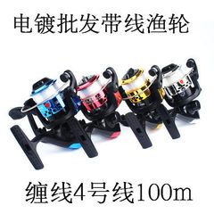 Cross-border plastic boat 200 with line fishing li Plating line cup tape - random color