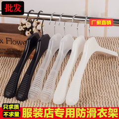 Clothing store rack wholesale anti - slip semitran Men`s antiskid hanger - cream white