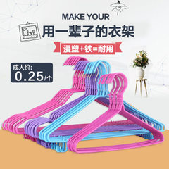 Adult clothes-hanger children hanging clothes rack Dip plastic clothes rack color random 38 cm normal style