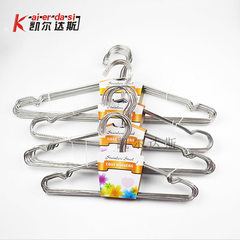Solid stainless steel children`s clothes rack whol Three mile 32cm solid coat hanger