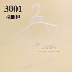 Clothes stand children`s plastic clothes rack baby 3001 transparent Children`s interconnect suit hanger series