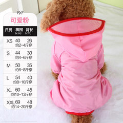 Dog raincoat pet raincoat dog clothes dog clothes  pink L is about 8-10 kg