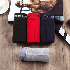 ChuanKeao manufacturers direct selling men`s under The color is installed 3 xl (100-120 jins)